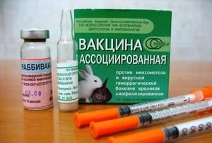 Описание комплексной вакцины для кроликов